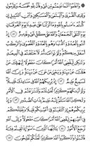 Page-182