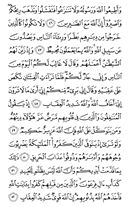 Page-183