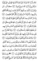 Page-184
