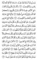 Page-185