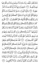Page-190