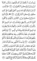 Page-192