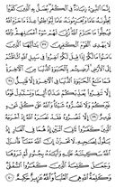 Page-193