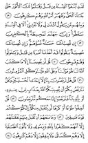 Page-195