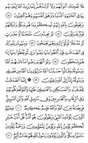 Page-196