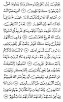 Page-197