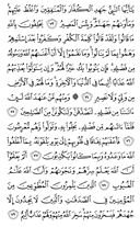 Page-199