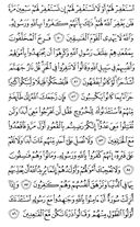 Page-200