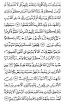 Page-202