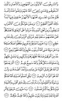 Page-203