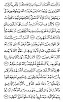 Page-204
