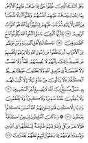 Page-206