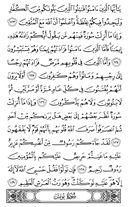 Page-207