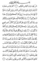Page-208