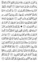 Page-209
