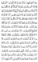 Page-210