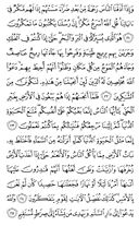 Page-211