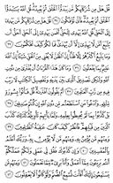 Page-213