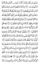 Page-214