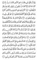 Page-215