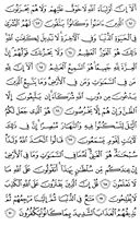 Page-216
