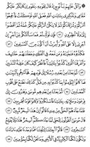 Page-217