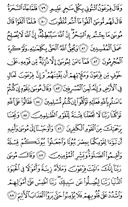 Page-218