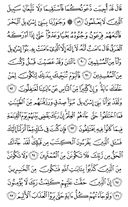 Page-219