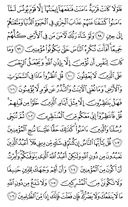 Page-220