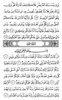 Page-221