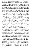 Page-242