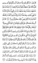 Page-243