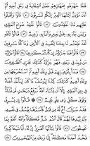 страница-244