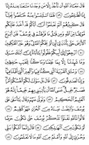 Page-245