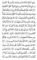 Page-246