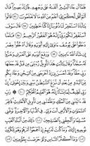 Page-247