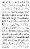 страница-247