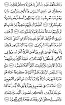 Page-248