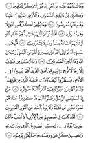 Seite-248