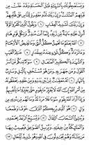 страница-250
