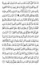 Page-251