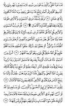 страница-251