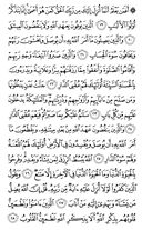Page-252