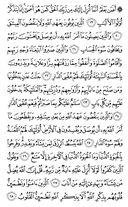 Seite-252