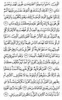 Page-253