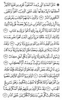 Page-254