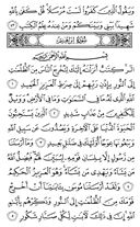 Page-255