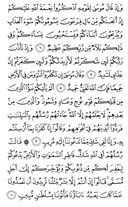 Page-256