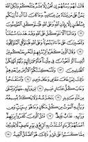 страница-257