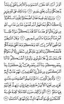 страница-258